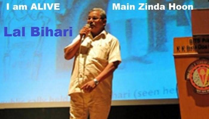 Lal Bihari - Człowiek, który przez 19 lat walczył, aby udowodnić, że żyje